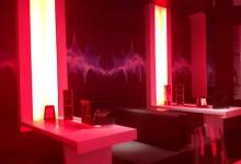 Nightclub backlit wall