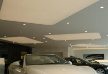 Installed stretch ceilings