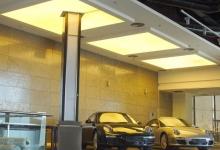 Car dealership translucent ceiling