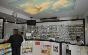 Retail Store Sky Ceiling Print