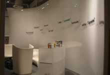 Curved decorative wall