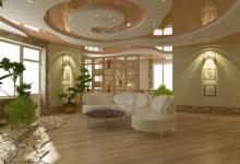 Stretch ceiling inside living room