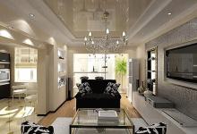 Stretch ceiling living room