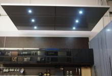 Modular ceiling panel with six lights