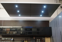 Modular ceiling panel with six lights