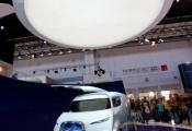 Car dealership modular light panel