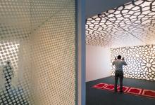 Exhibition printed walls