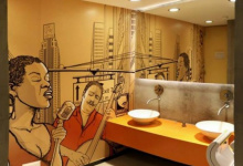 Bathroom with printed wall