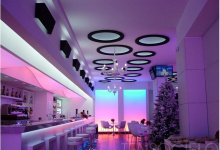Restaurant with suspended ceiling
