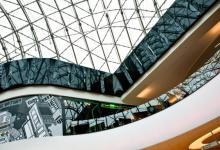 Stretch ceiling shopping center