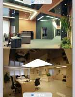 Stretch Ceiling Portfolio 3